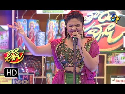 Srimukhi Two VoicesSong | Tarajuvvalu | ETV Diwali Special Event | 7th Nov 2018 | ETV Telugu