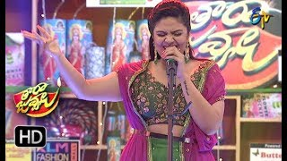 Srimukhi Two Voices  Song | Tarajuvvalu | ETV Diwali Special Event | 7th Nov 2018 | ETV Telugu