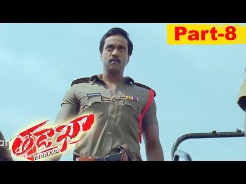 Tadakha Telugu Full Movie Part 8 || Naga...