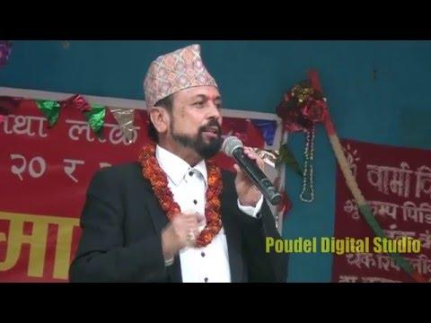 भेट हुम्ला छल्दि फाटैमा, Bom bahadur karki at panche baja mahotsav gulmi wami