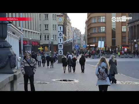Инвестиции и 5000 евро. Как Сейм Латвии отпугнул бизнесменов
