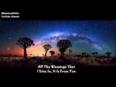 Subhanak Rabbi (Eng subs) | سبحانك - يوسف الأيوب | Yusuf al Ayoub