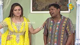 Nargis and Sajan Abbas stage Drama Billo Rani Full Comedy Clip