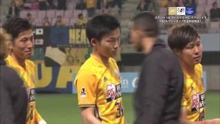 2017 JリーグYBCルヴァンカップ グループステージ 第3節 ベガルタ仙台×...