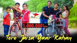 Tere Jaisa Yaar Kahan ! DOSTI YA PYAR !! Jody Sym | Pratik Nigam |Rahul Jain | Yaara Teri Yaari ko.