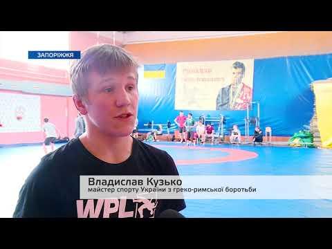 Телеканал TV5: До запорізької школи вищої спортивної майстерності на тренування повернулися спортсмени