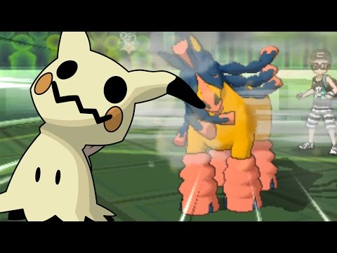 Mimikyu Is a Beast | Pokemon Sun & Moon Wifi Battle