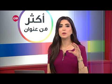 أكثر من عنوان |مشاركة المرأة في الحياة السياسية واماكن صنع القرار  - 21:22-2018 / 2 / 24