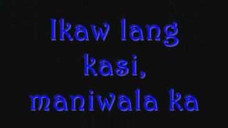 14 silent sanctuary with lyrics