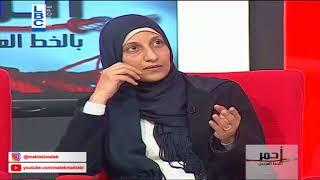 أم تصدر حكماً على بناتها: المدرسة ممنوعة!