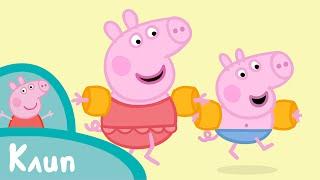 Свинка Пеппа - На пляже (клип 1)