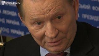Кучма про Тимошенко
