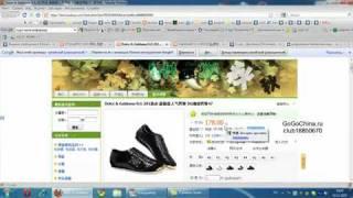 видео Вещи на заказ из китая сайт