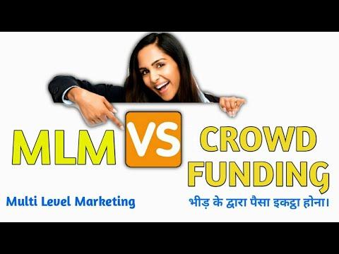 MLM VS CROWDFUNDING BUSINESS