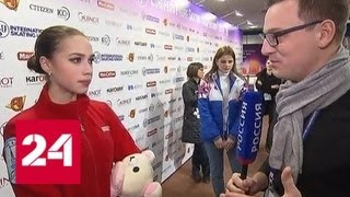 Чемпионат Европы по фигурному катанию как выступают наши спортсмены Россия 24