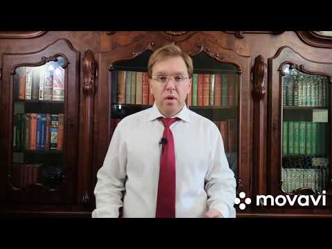Доверительное управление имуществом подопечного - комментарий к статье 38 ГК РФ
