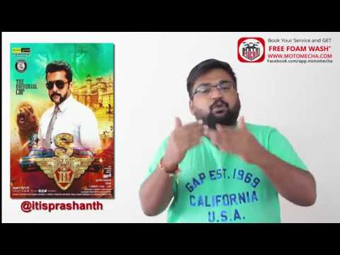 Singam 3 review by Prashanth