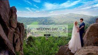 Wedding day   Marichka & Volodymyr   Коротка версія