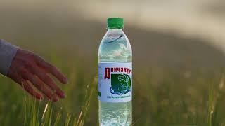Рекламный ролик Вода твоей силы Дончанка, Видео-продакшн студия «4точки»