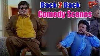 Rajinikanth & Senthil Back to Back Comedy Scenes | NavvulaTV