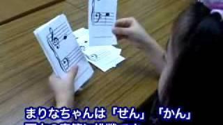 バスティンナビ 第5回「フラッシュカード」 吉田絵美子先生のレッスン...