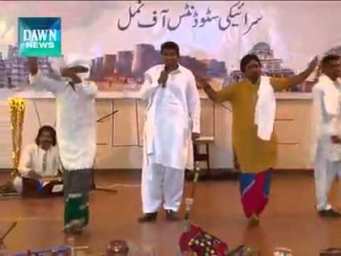 Saraiki Cultural Show By Namalians