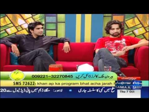 Noori on Samaa TV [Part 1]