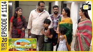 Video Kalyanaparisu - கல்யாணபரிசு - Tamil Serial | Sun TV | Episode 1114 | 20/10/2017 download MP3, 3GP, MP4, WEBM, AVI, FLV Oktober 2017