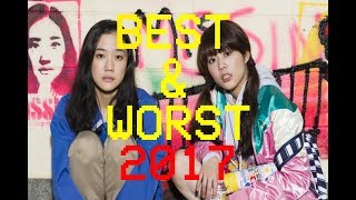 JAPANESE GIRLS NEVER DIE- Best & Worst Movies of 2017