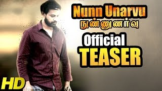Nunnunarvu Tamil Movie Official Teaser
