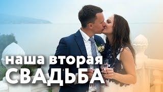 Сюрприз для любимой на годовщину свадьбы