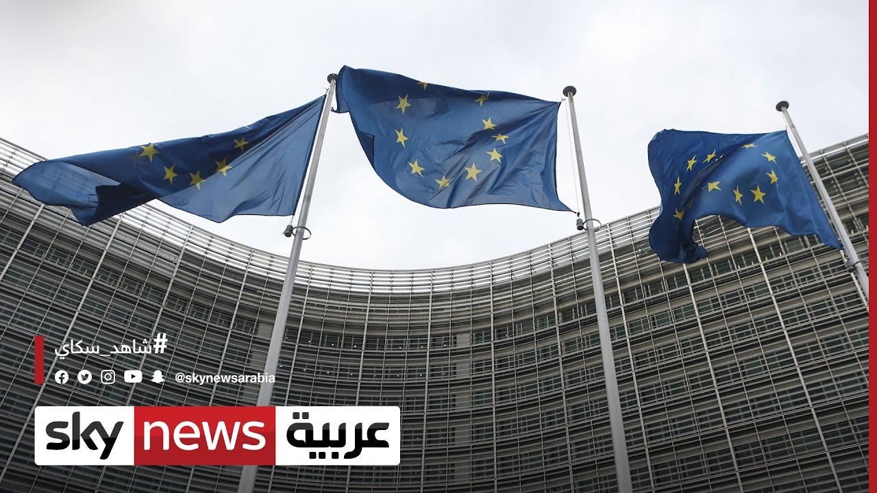 لاغارد: اقتصاد منطقة اليورو مازال -على عكازين- | #الاقتصاد  - 21:59-2021 / 4 / 15