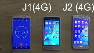 Sasmung Galaxy J1 4g Vs Galaxy J2 Speed Test !! Full Comaprision!!