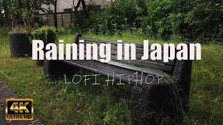 【4K】Raining in Japan 9(Lofi HipHop)