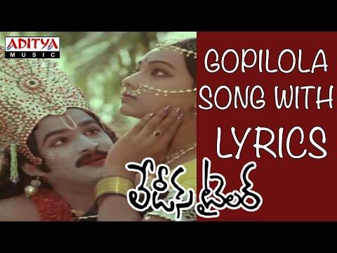Ladies Tailor Full Songs With Lyrics - Gopilola Song - Rajendra Prasad, Archana, Ilayaraja