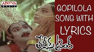 Ladies Tailor Full Songs With Lyrics Gopilola Song Rajendra Prasad, Archana, Ilayaraja