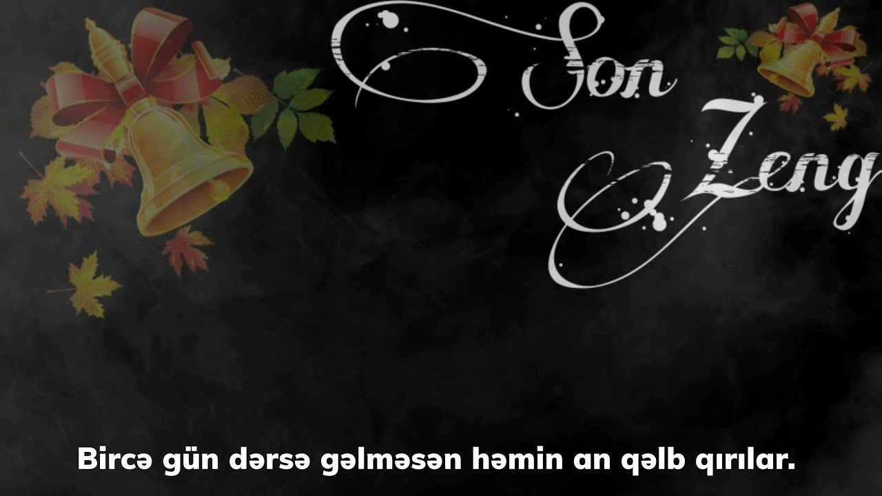"Download NAKA - ""Son Zəng"" (ft.Leila)"
