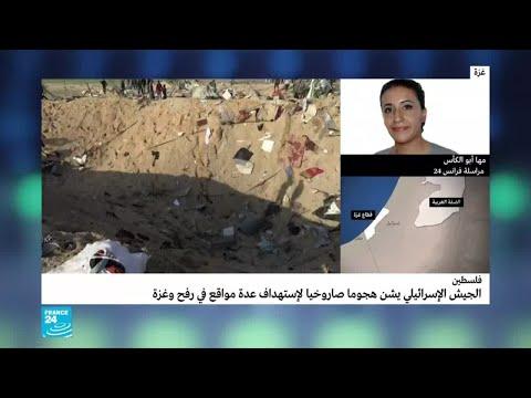 تصعيد جديد في غزة عقب هدنة -هشة- بين إسرائيل والفصائل الفلسطينية  - 18:01-2019 / 11 / 15
