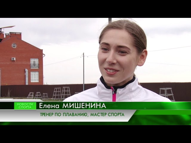 Новости спорта 20.04.20