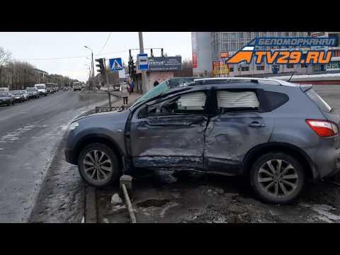 Авария Орджоникидзе Северодвинск; Беломорканал