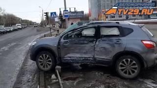 Авария Орджоникидзе Северодвинск; Беломорканал(, 2015-04-02T06:24:00.000Z)