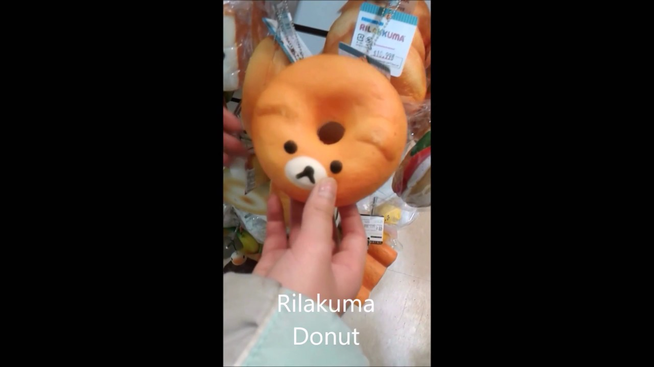 squshies at h martlucio the patissier and more toygurl27 youtube - H Mart Christmas Hours
