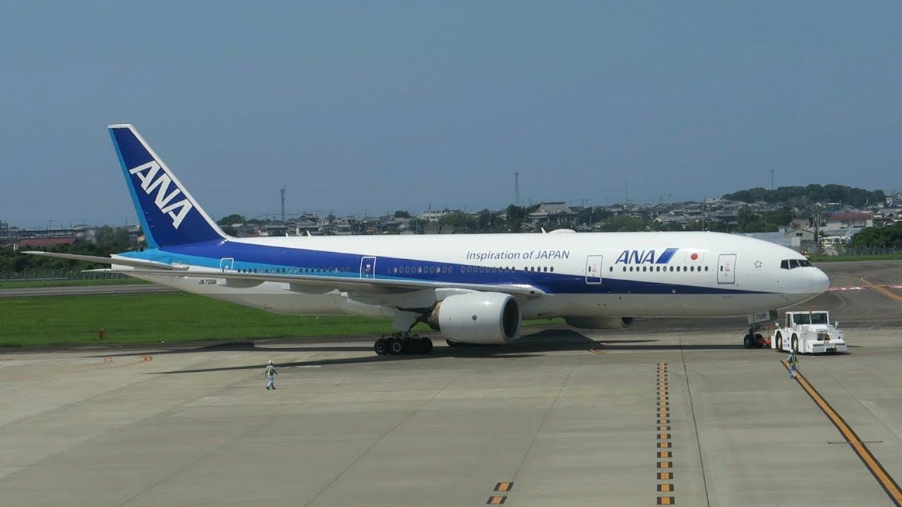 伊丹 空港 高知 空港 - 最高のイラストと図面
