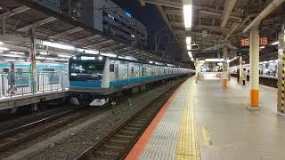 京浜東北線E233系 横浜駅発車