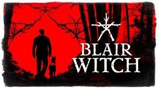 ВЕДЬМА ИЗ БЛЭР ВЕРНУЛАСЬ! - Blair Witch 2019