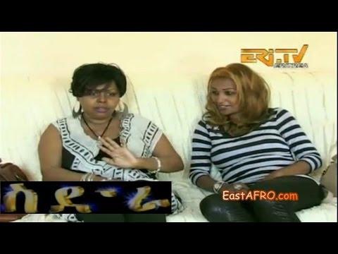 Eritrean Movie Sidra (September 26, 2015)
