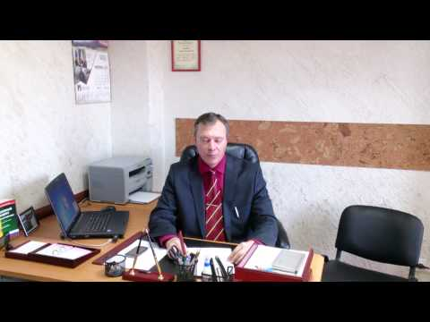 Видео визитка. Адвокат Заводюк Андрей Григорьевич (г. Хабаровск)