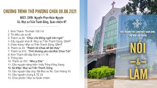 HTTL CẦN GIUỘC - Chương trình thờ phượng Chúa - 08/08/2021