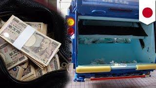 福島県田村市のごみ処理施設で、収集されたごみの中から見つかった現金1...