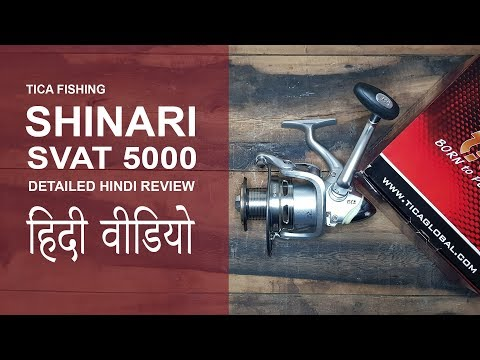 Tica Fishing Tackle Hindi In Depth Review Video Shinari SVAT5000